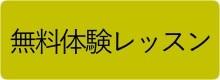 banner-inq